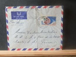 A13/055A  LETTRE CAMEROUN VENTE RAPIDE A 1 EURO - Cameroon (1960-...)