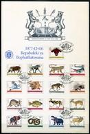 Bophuthatswana Mi# 1-17 First Day Sheet - Fauna - Bophuthatswana