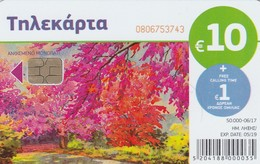 Greece, M174, Blooming Path, 2 Scans. - Griekenland