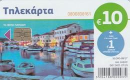 Greece, M175, The Quiet Harbor, 2 Scans. - Griekenland
