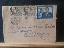 A13/056  LETTRE CAMEROUN VENTE RAPIDE A 1 EURO - Cameroon (1960-...)