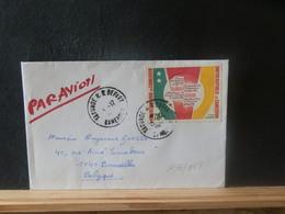 A13/059  LETTRE CAMEROUN VENTE RAPIDE A 1 EURO - Cameroon (1960-...)