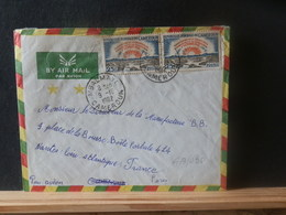 A13/060  LETTRE CAMEROUN VENTE RAPIDE A 1 EURO - Cameroon (1960-...)