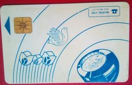 Iran Chip Card - Iran