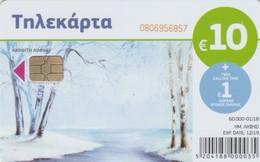 Greece, M178, Immobile Lake/Deserted Hut, 2 Scans.   CN : 0806 - Griekenland