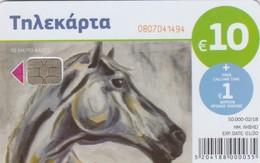 Greece, M179, Black Horse / Dark Landscape, 2 Scans. - Griekenland