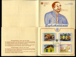 Bophuthatswana Mi# 43-6 First Day Card - UNICEF - Bophuthatswana