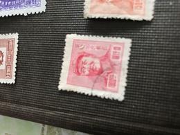 CINA MAO ROSA 1 VALORE - Stamps