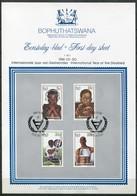 Bophuthatswana Mi# 68-71 First Day Sheet - Int. Disabled Year - Bophuthatswana