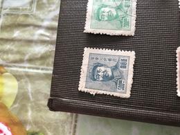CINA MAO GRIGIO 1 VALORE - Stamps