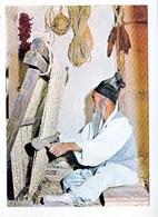 Corée Du Sud  A Weaving Sack Of Farm Village Koréa  Un Sac De Tissage  Tisserand   TBE - Corée Du Sud