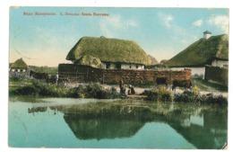 UK 43 - 9123 Village SINTZY Near Poltava, Ukraine - Old Postcard - Used - 1906 - Ukraine