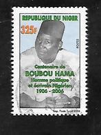 TIMBRE OBLITERE DU NIGER DE 2006 N° MICHEL 2001 - Niger (1960-...)