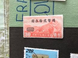 CINA GRANDE MURAGLIA ARANCIONE 1 VALORE - Stamps