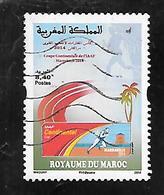 TIMBRE OBLITERE DU MAROC DE 2014 N° MICHEL1841 - Morocco (1956-...)