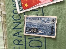 CINA AEREI E PAESAGGI BLU 1 VALORE - Stamps
