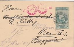 Bosnie Entier Postal Gracanica Pour L'Autriche 1915 - Bosnia And Herzegovina