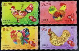 HONG-KONG 1882/85 Zodiaque, Année Du Coq - Astrology