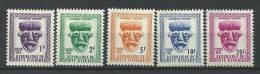 """Cote Ivoire Taxe YT 19 à 23 """" Masques Guéré """"1960 Neuf** - Ivory Coast (1960-...)"""