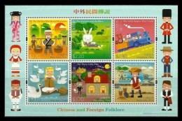 Hong Kong 2015 Yvert Bloc Folklore - Le Lievre Et La Tortue - Les 3 Petits Cochons - Turtle Pig Hare - 1997-... Chinese Admnistrative Region