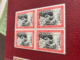 VATICANO CONCILIO ECUMENICO QUARTINA - Stamps