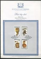 Bophuthatswana Mi# 76-9 First Day Sheet - History Of The Telephone - Bophuthatswana