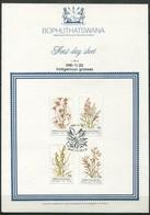 Bophuthatswana Mi# 80-3 First Day Sheet - Flora Grasses - Bophuthatswana