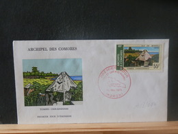 A13/086  FDC  COMORES 1975 - Komoren (1975-...)