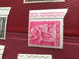 VATICANO ARTE BORDO FOGLIO ROSA - Stamps