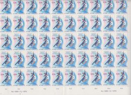 Finland 1977 European Championship Figure Skating 1v Complete Sheetlet (shtlt Is 1x Folded) ** Mnh (F8256) - Europese Gedachte