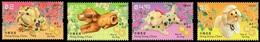 HONG-KONG 1950/53 Zodiaque, Année Du Chien - Astrology