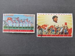 CHINE Année 1968 Dont Mao Tsé Toung Oblitéré  Voir 2 Scans - 1949 - ... République Populaire