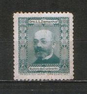 Germany Old Stamp ESPERANTO Dr. Ludwik Lazar Zamengof - Label, Cinderella, Vignette, Poster Stamp - Esperanto