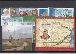 Moldova 2004 - Full Year MNH ** - Moldova