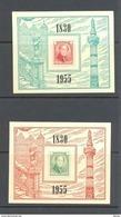 E 71/72 ESSAY DELPIERRE POSTFRIS**  1955 - Commemorative Labels