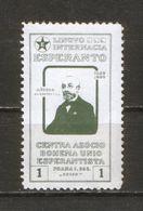 Czechoslovakia Old Stamp ESPERANTO Dr. Ludwik Lazar Zamengof - Label, Cinderella, Vignette, Poster Stamp - Esperanto