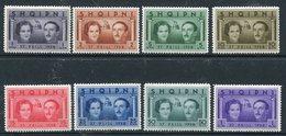ALBANIA 1938 Royal Wedding  Set LHM / *.  Michel 264-71 - Albania