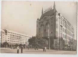 BELGRADO BEOGRAD HOTEL MOSKVA FORMATO GRANDE VIAGGIATA 1960 - Serbia
