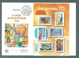 Enveloppe FDC Bloc F 5056 Les Années 70 - Oblitérés