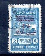 Syrie Timbres Fiscaux Syrien Fiskalmarken Y&T 295a° - Syria (1919-1945)