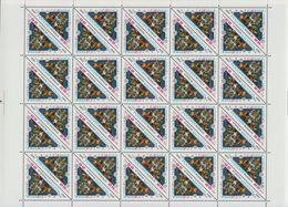 Russia, 1993, Mi. 348, Y&T 6037, Sc. 6182, SG 6448, Happy New Year, MNH - Blocks & Sheetlets & Panes