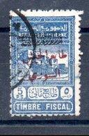 Syrie Timbres Fiscaux Syrien Fiskalmarken Y&T 296d° - Syria (1919-1945)