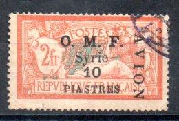 Syrie Syrien Luftpost Y&T PA 9° - Poste Aérienne