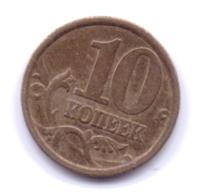 RUSSIA 2005: 10 Kopecks, Y# 602 - Russia