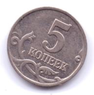 RUSSIA 2001: 5 Kopecks, Y# 601 - Russia