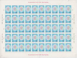 Finland 1981 ECMT 1v Complete Sheetlet (shtlt Is 1x Folded) ** Mnh (F8260) - Europese Gedachte