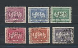 BELGISCH CONGO BELGE -1958  Série Rois     Timbres Oblitérés - 1947-60: Used