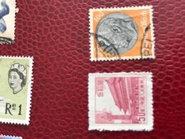 CINA PAESAGGI ROSA 1 VALORE - Stamps