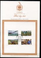 Ciskei Mi# 26-9 First Day Sheet - Flora Pinapple Industry - Bophuthatswana