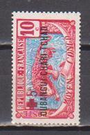 OUBANGUI         N°  YVERT  :   19   NEUF AVEC  CHARNIERES      ( Charn   3/04  ) - Oubangui (1915-1936)